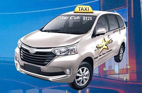 Star Cab Akan Rambah Wilayah Sumatera