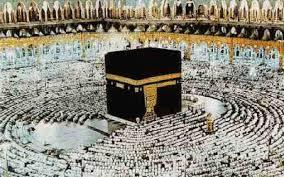 Kuota Ditetapkan 221.000, Calon Jemaah Haji 2019 Wajib Rekam Biometrik di Tanah Air