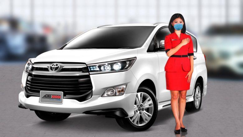 Auto2000 Adakan Ngobrol Virtual Bersama Cak Lontong